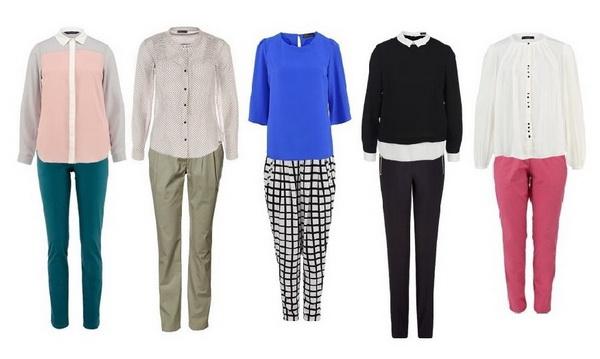 Современный деловой стиль одежды для женщин. Брюки зауженные к низу