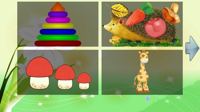 Бесплатные развивающие игры для детей 3 лет на Android