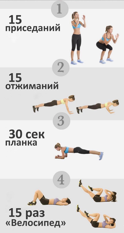 Утренняя тренировка за 6 минут до завтрака, чтобы похудеть