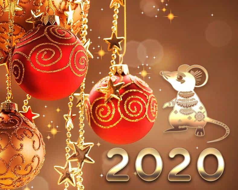 Поздравления с Новым годом в стихах