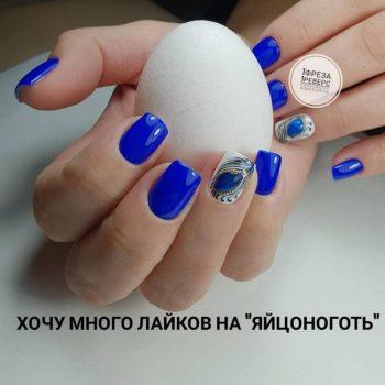 JamAdvice_com_ua_Blue-Manicure-Spring_9
