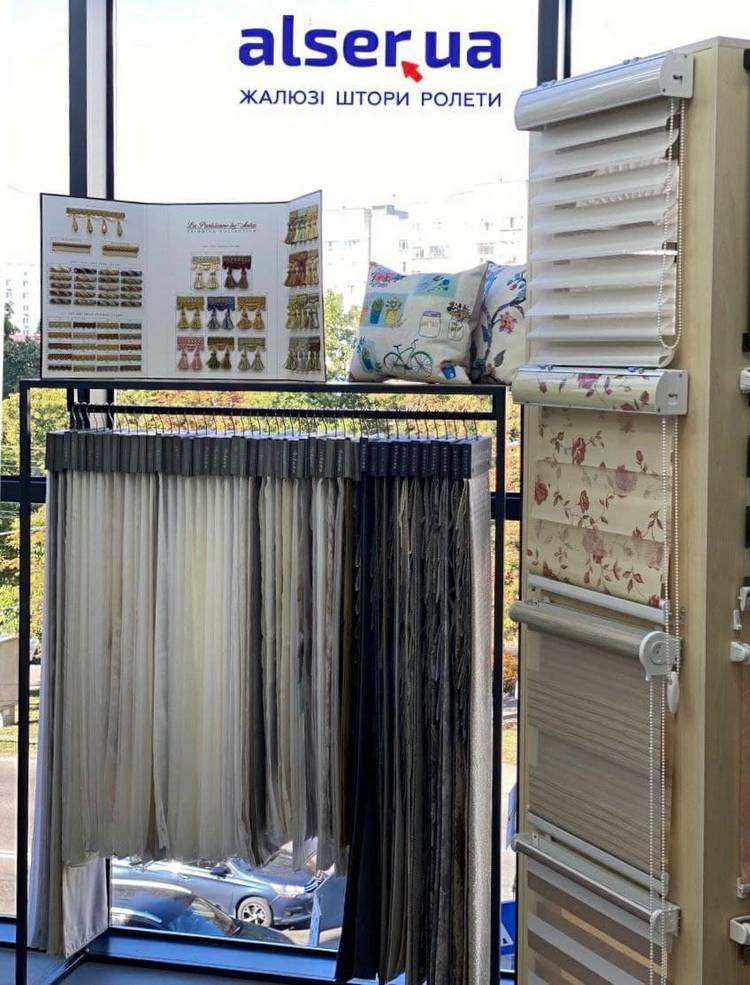 Магазин штор в Киеве. Как и где купить?